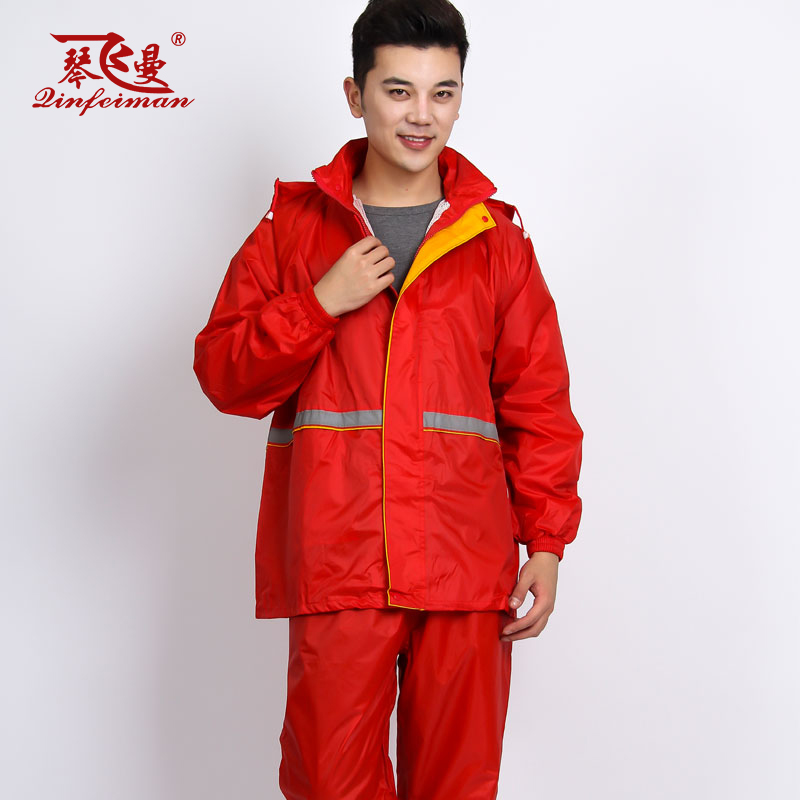 Qin fei man double reflective raincoat raincoat thickening motorcycle electric cars raincoat rain pants