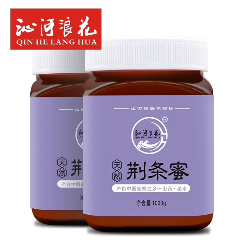 Qinhe spray vitex pure natural wild honey soil honey farm production for flowers honey honey pure honey sugar 2000g