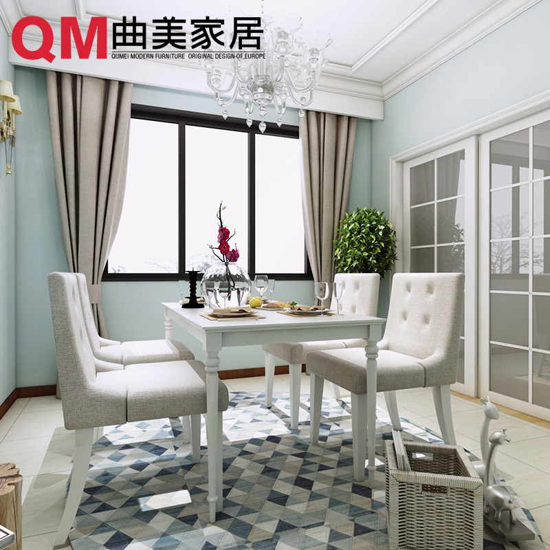 Qu mei furniture home modern minimalist scandinavian style living room dining room and comfortable dining chair