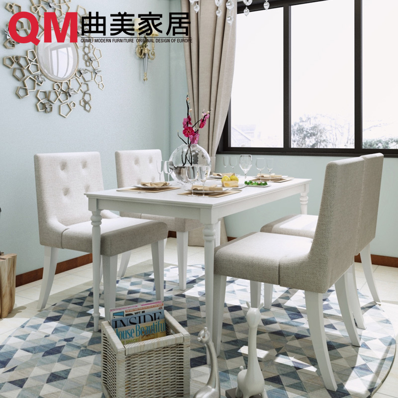 Qu mei furniture home now minimalist dining table and four chairs furniture combo
