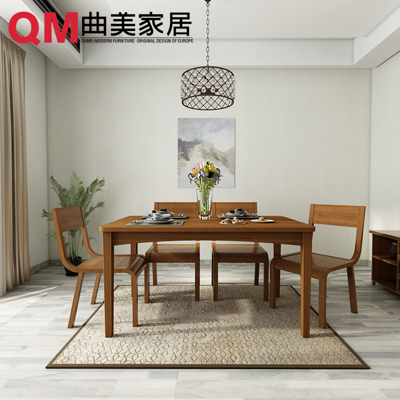 Fresh Get Quotations · Qu mei furniture home scandinavian restaurant table and four chairs table and chairs bo kit furniture Style - New restaurant kitchen table For Your House