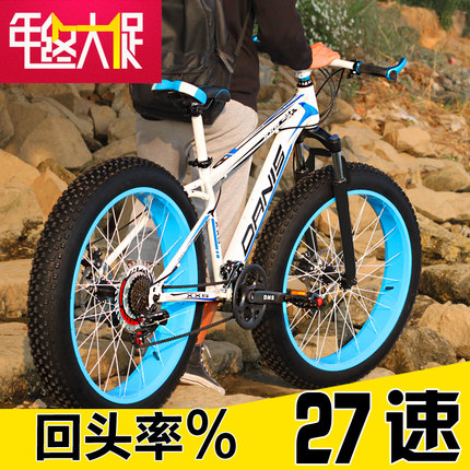 Quadratic aluminum snowmobile wide tire bike 27 speed mountain bike atv shock absorber