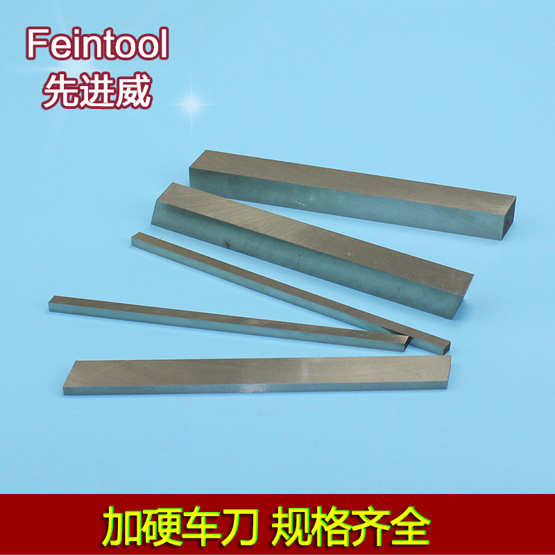 Quality and hard white steel turning superhard square flat steel knife blade steel high speed steel tool hardness 66-68 361-degree