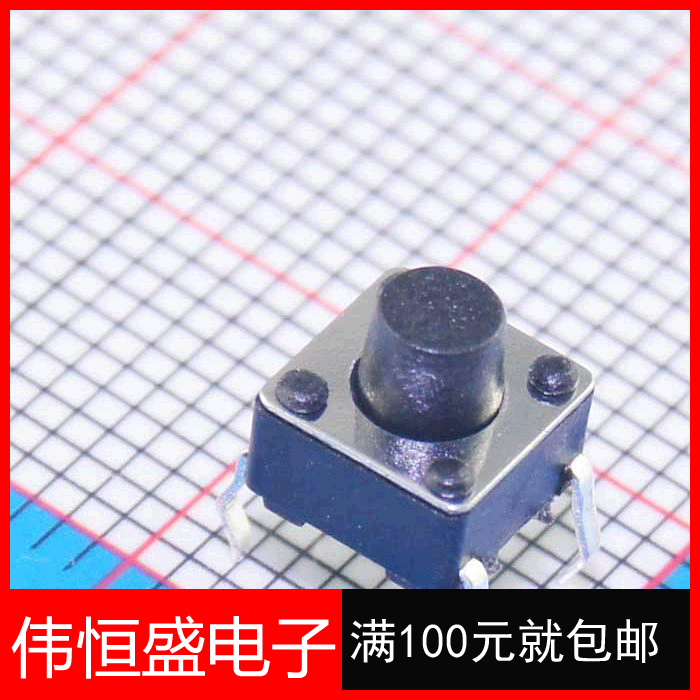 Quality assurance cheap promotional touch switch/analyzation 6x6x6 plastic head wholesale 50