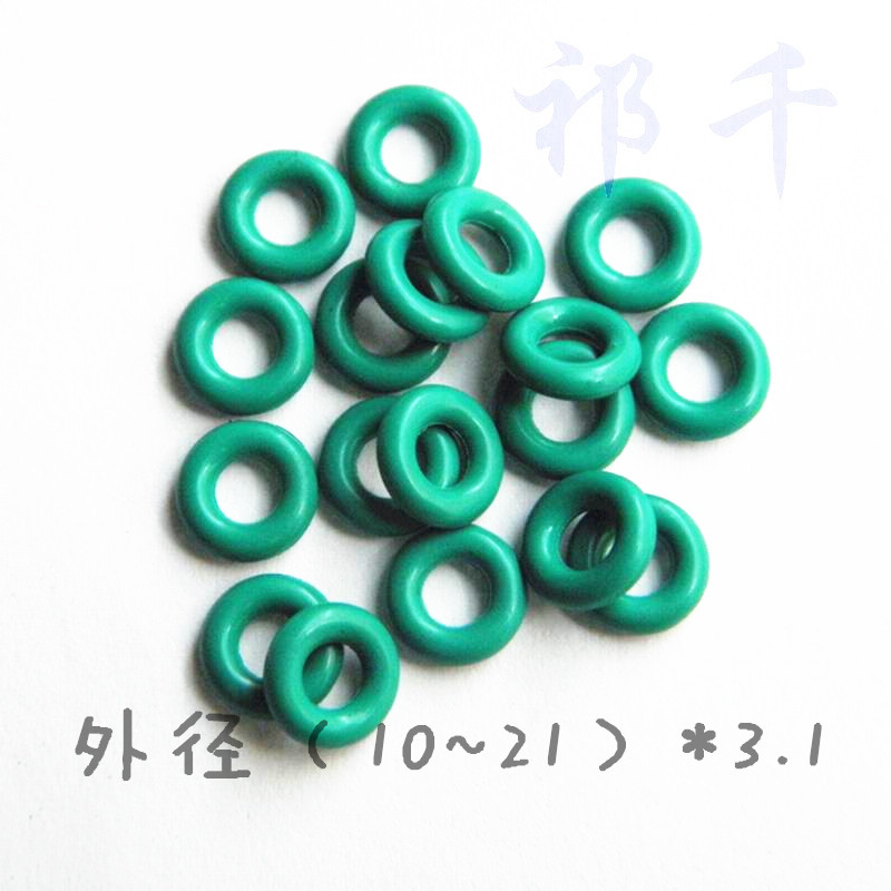 Quality fluorine rubber o ring seals the outside diameter of 10 ~ 11 ~ 12 ~ 13 ~ 14 ~ 15 ~ 16 ~ 17 ~ 18 ~ 19 ~ 20 ~ 21*3.1