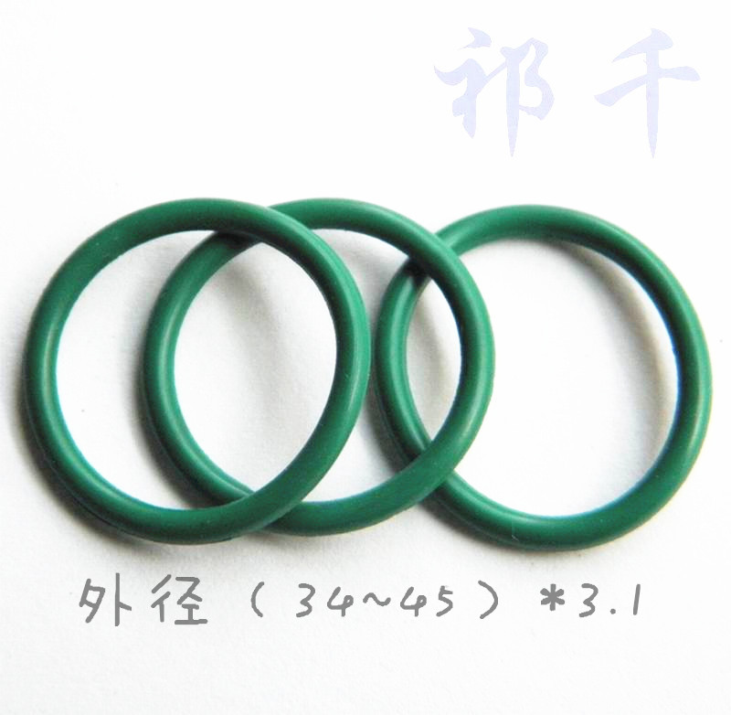Quality fluorine rubber o ring seals the outside diameter of 34 ~ 35 ~ 36 ~ 37 ~ 38 ~ 39 ~ 40 ~ 41 ~ 42 ~ 43 ~ 44 ~ 45*3.1