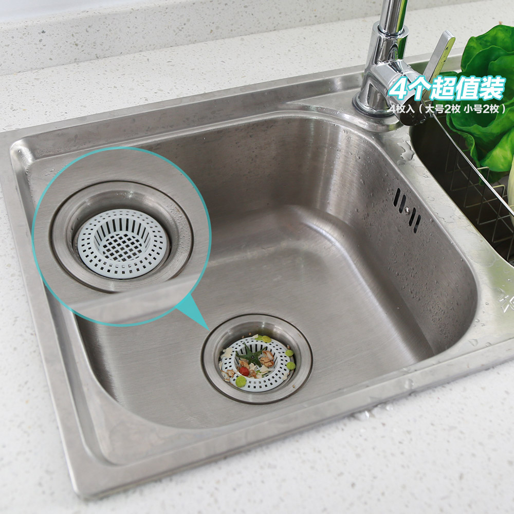 Quality network across the slag sink strainer sink under plastic sieve strainer bathroom kitchen bathroom