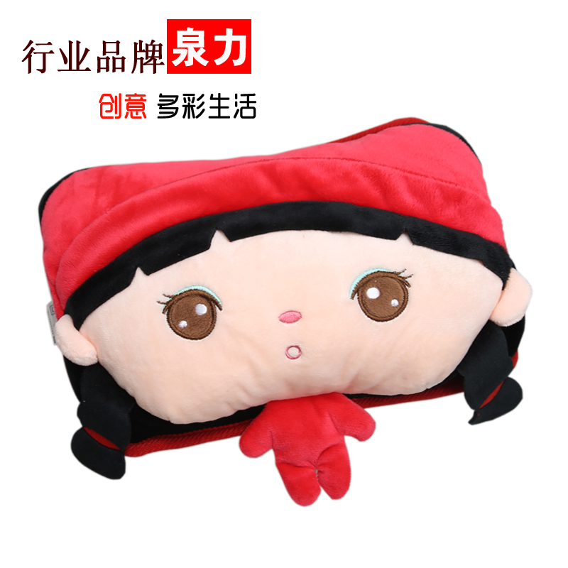 Quan force electric hot water bottle hot water bottle cartoon double intervene charging hot water bottle to warm hot water bottle explosion has been charged water heater hot water bottle water separation hand po
