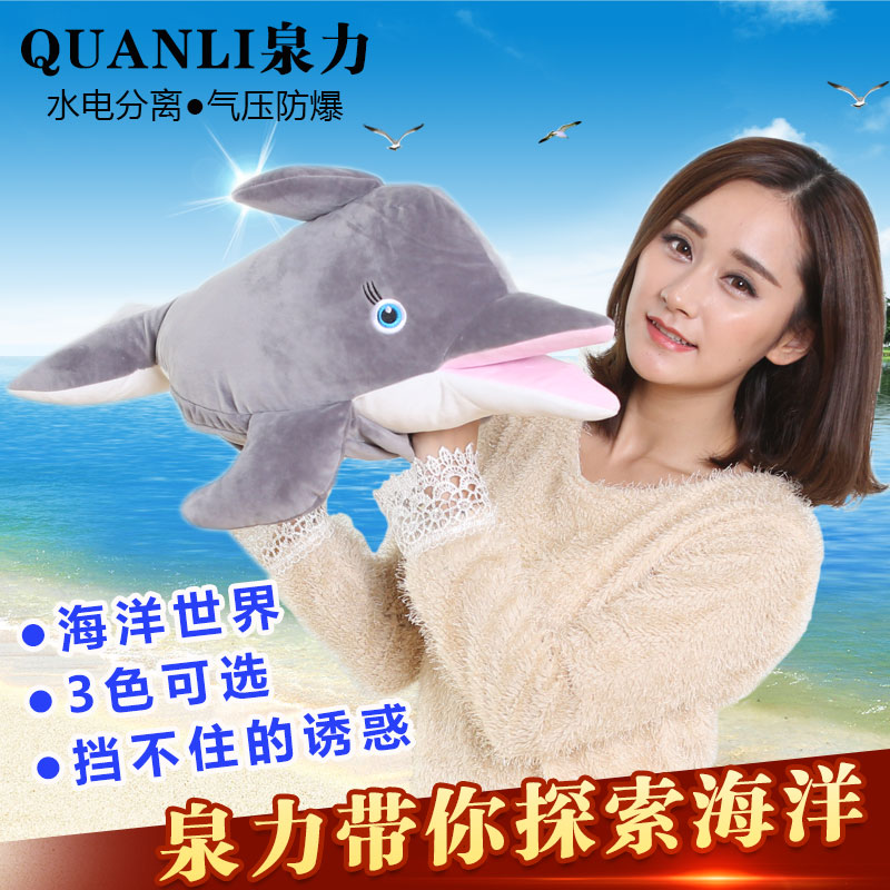 Quan force seaworld double intervene proof electric heater hot water bottle hot water bottle hand po rechargeable electric heater hot water bottle hot water bottle heater