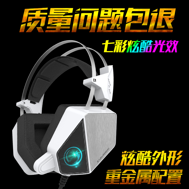 Quebec shadow x8 gaming headset with microphone headset computer headset internet cafes desktop notes this shock bass headphones