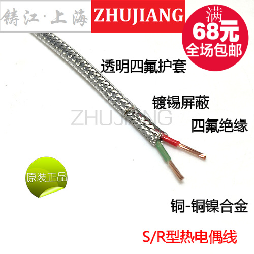 China Thermocouple Wire Welder, China Thermocouple Wire Welder ...
