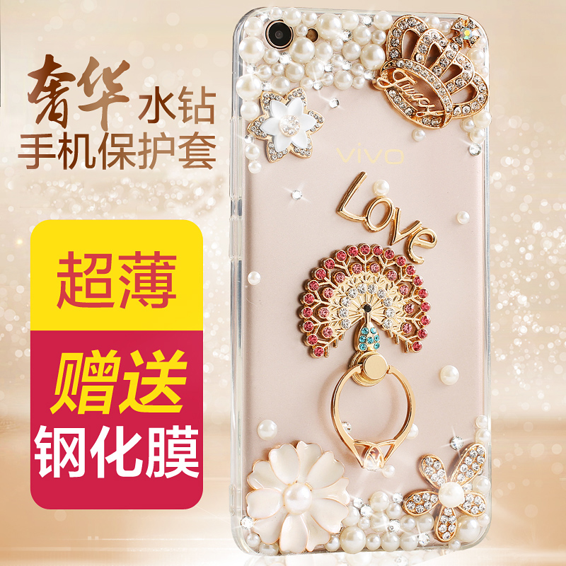 R7 splus oppor7plus phone shell lanyard popular brands of soft silicone s tide diamond diamond female models oppo