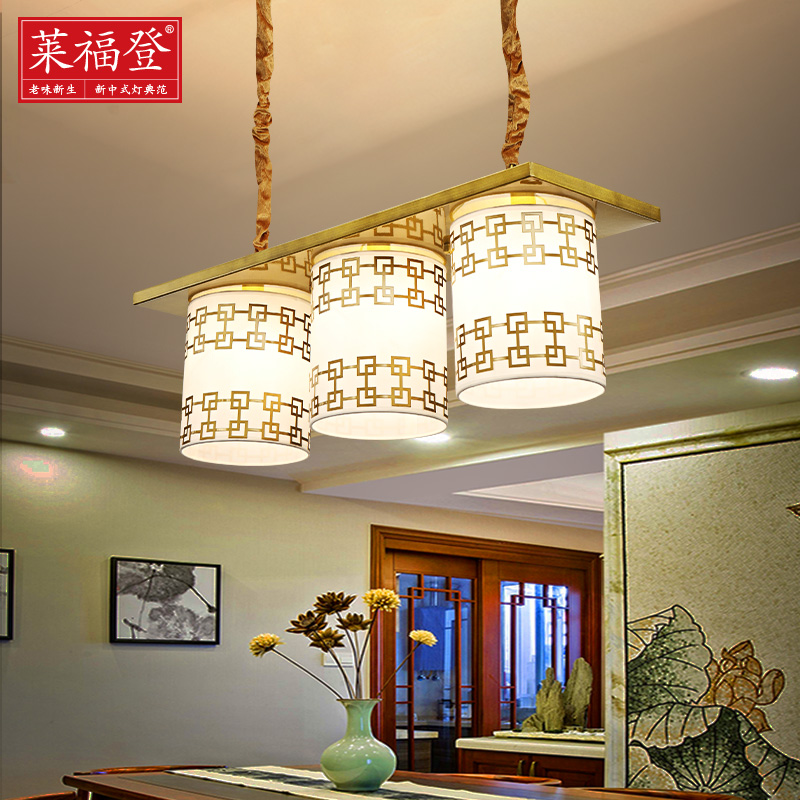 Get Quotations Radford Gordon New Chinese Cloth Hanging Penthouse Living Room Chandelier Modern Minimalist Restaurant Lights Antique