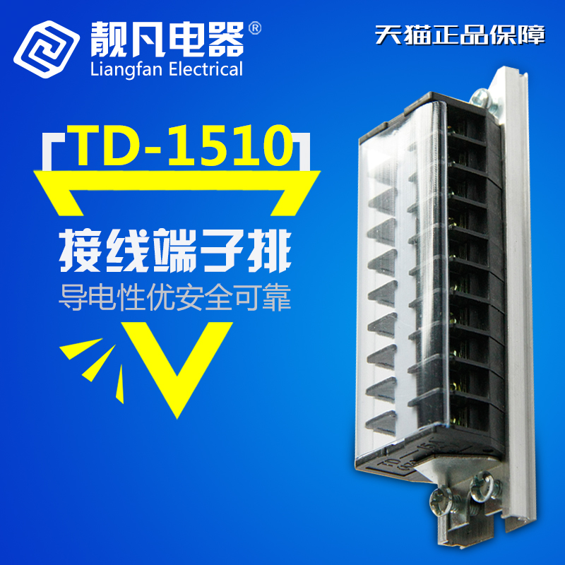 Rail terminal td-1510 modular terminal block connector 15a 10 position terminal row