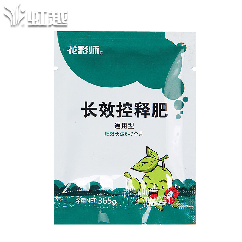 Rainbow horticulturist manurial eppie long-term controlled release fertilizer universal fertilizer 365g as long as night—say months