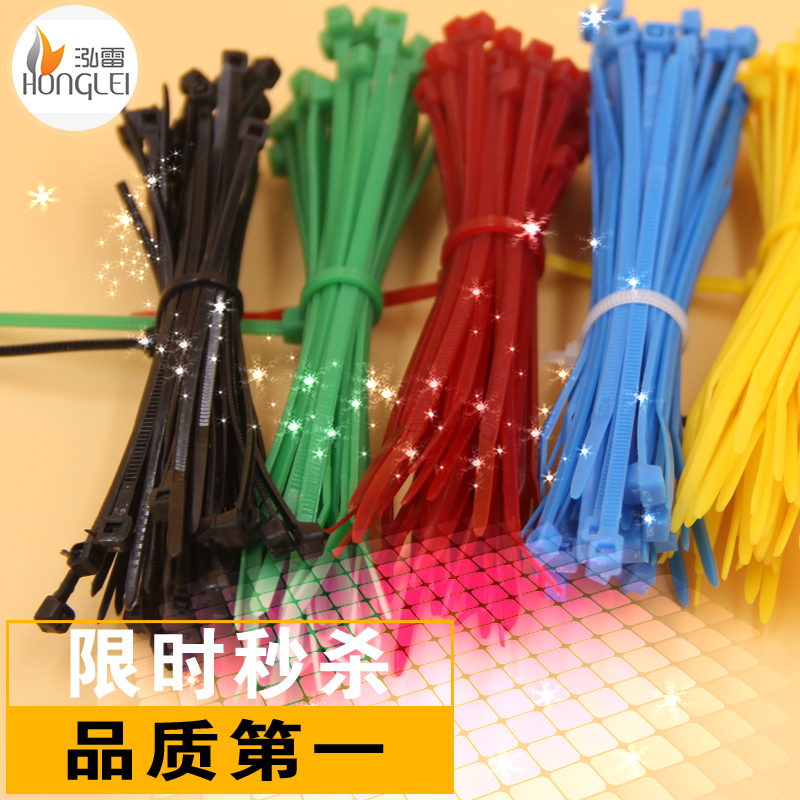 Rainbow plastic cable tie self locking nylon cable ties factory wholesale international 3*80 (article 1000 \ package)