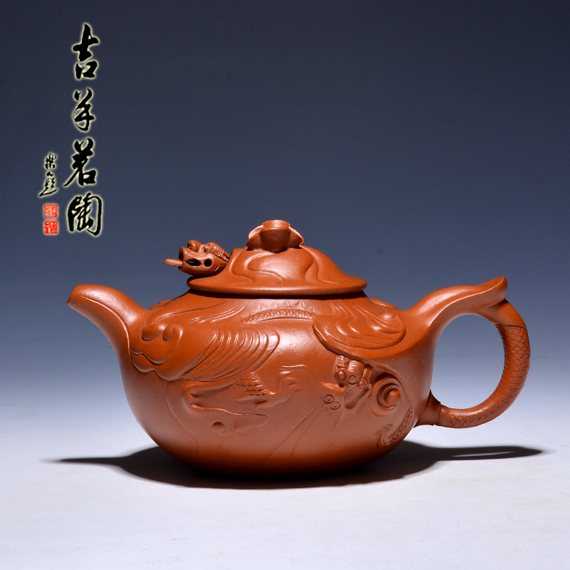 Ram ming tao yixing purple clay teapot famous handmade yixing teapot ore clear cement yunlong pot teapot collection