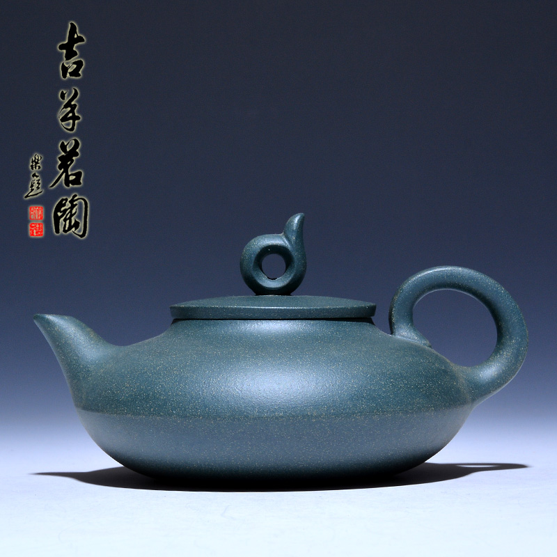 Ram ming tao yixing teapot famous pure handmade yixing teapot ore republican physico-chemical days chicken pot teapot tea tea gifts