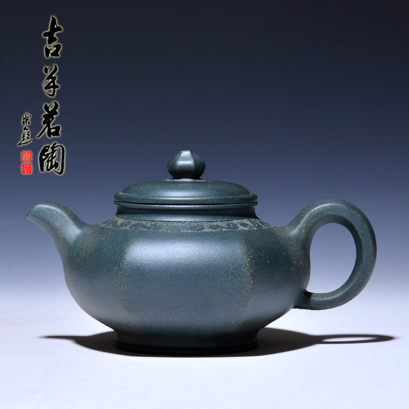 Ram physico-chemical korea home possession ore yixing teapot famous pure handmade teapot tea pot wishful six parties