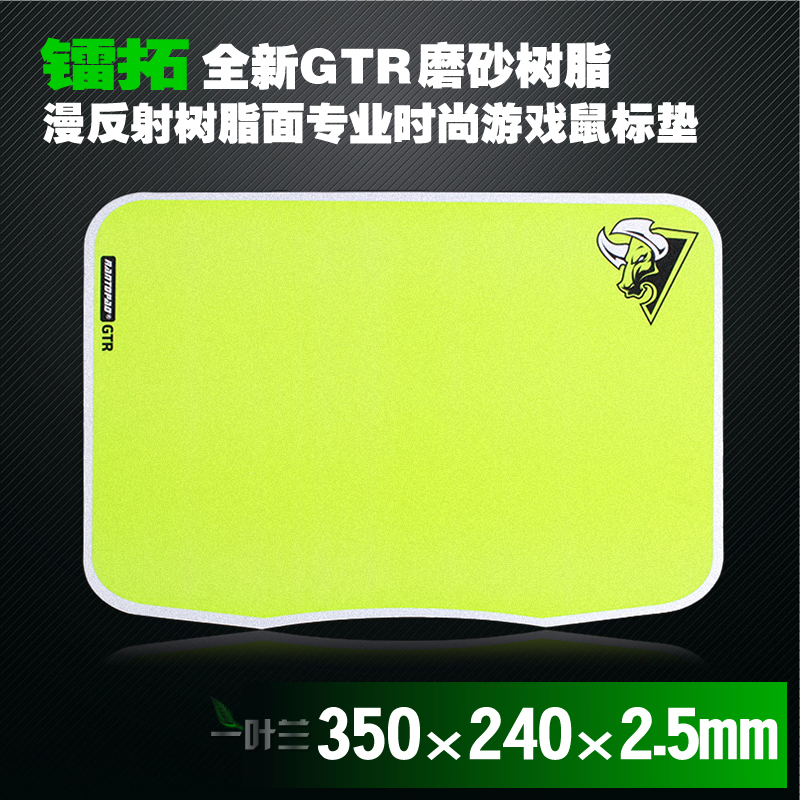 Rantopad/radium billiton gtr carbon mouse pad professional gaming mouse pad super creative personality shipping