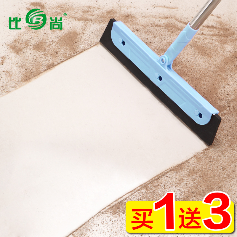 Ratio is still to sweep water magic broom broom to sweep the floor bathroom toilet hair broom broom sweep clean glass wiper blade
