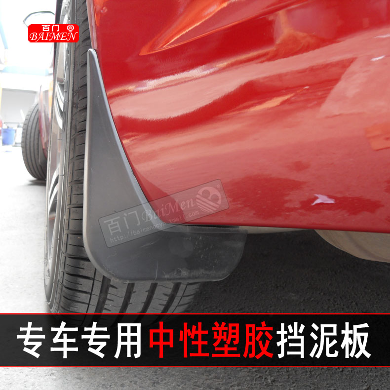 Rav414-15 wheel fender suzuki feng yu feng yu suzuki suzuki feng yu feng yu dedicated fender leather mud guards Modified