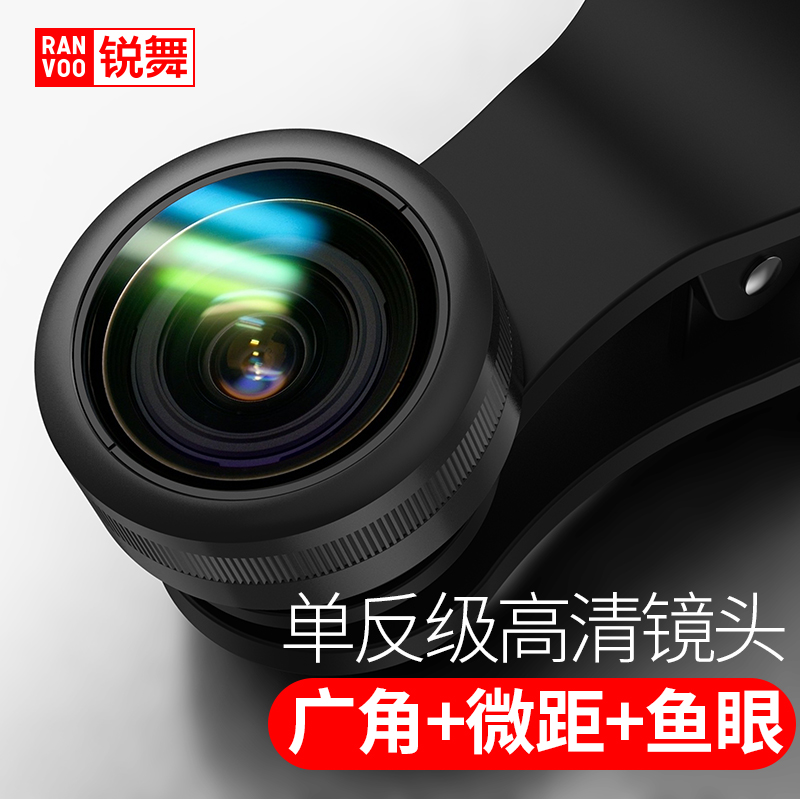 Rave phone fisheye wide angle macro lens slr camera external triple suit iphone6s universal