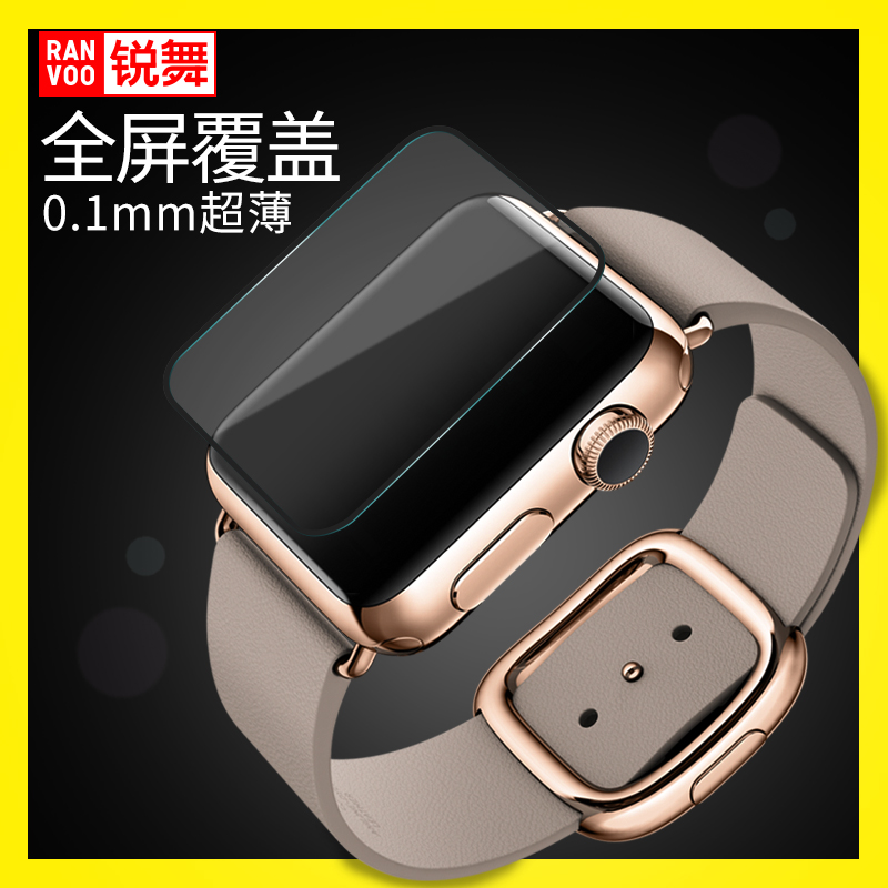 Rave toughened glass film film apple apple watches watch iwatch ultrathin film full screen protection film