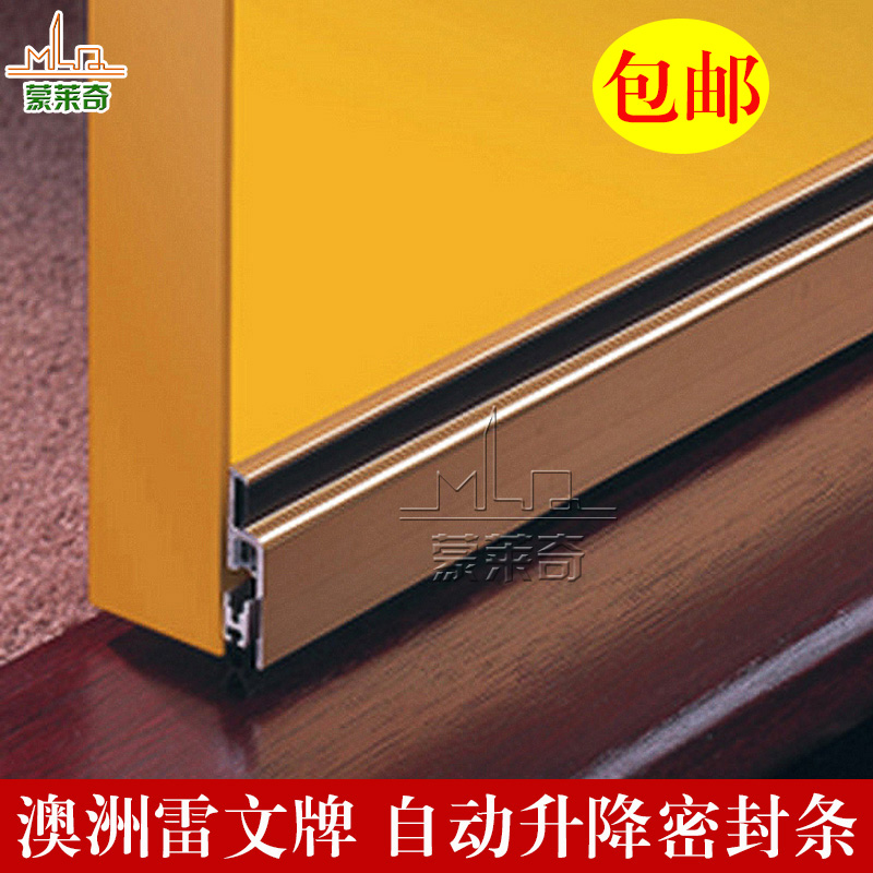 China Wooden Soundproof Panel, China Wooden Soundproof Panel ...
