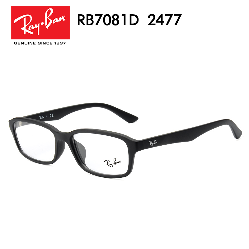 639653ddb8 Get Quotations · Rayban ray ban glasses male full frame glasses frame  glasses frame glasses tide female models