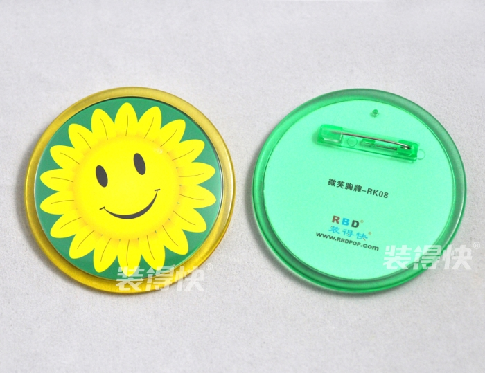Rbd loaded faster smile badges rk08, Transparent acrylic badges badge, Smile smile badge service breastpiece