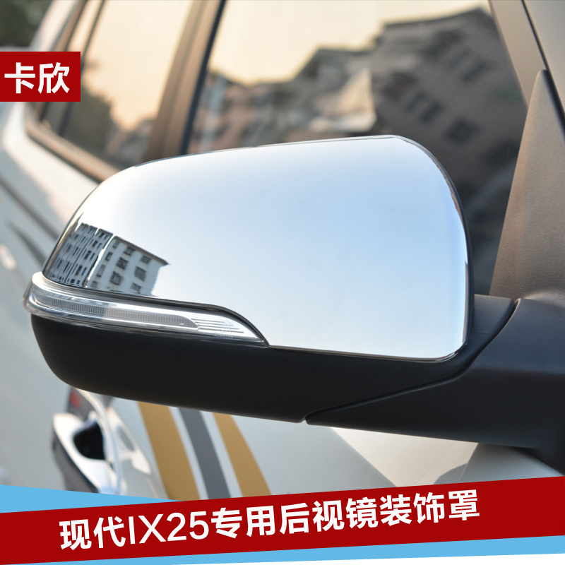 Rearview mirror cover rearview mirror rearview mirror trim modern ix25 ix25 ix25 special rearview mirror scuff trim