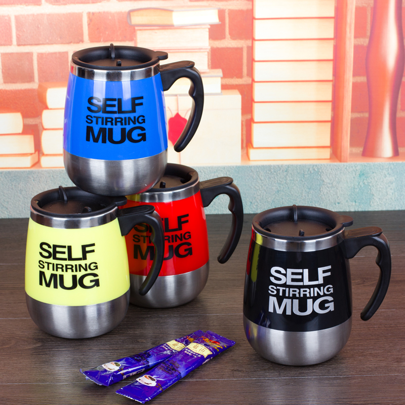 Recalling the stainless steel electric lazy automatic mixing cup coffee cup creative cup milk cup mug with lid