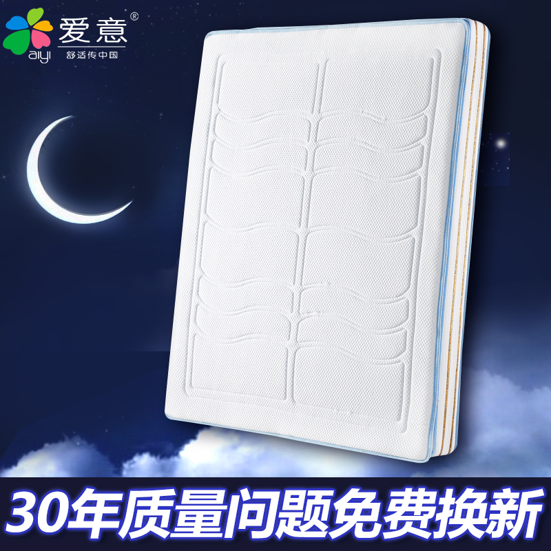 Recanted micro cool sponge slow rebound memory foam mattress memory foam mattress mattress mattress son tatami thin pad thermostat