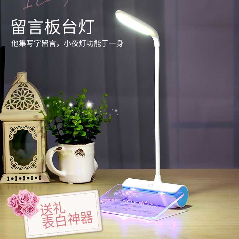 Humidifier Parts Portable Usb Light Energy Saving Eye Light Night Light Led Eye Protection Table Lamp Charging Treasure Interface Mini Light Orders Are Welcome.