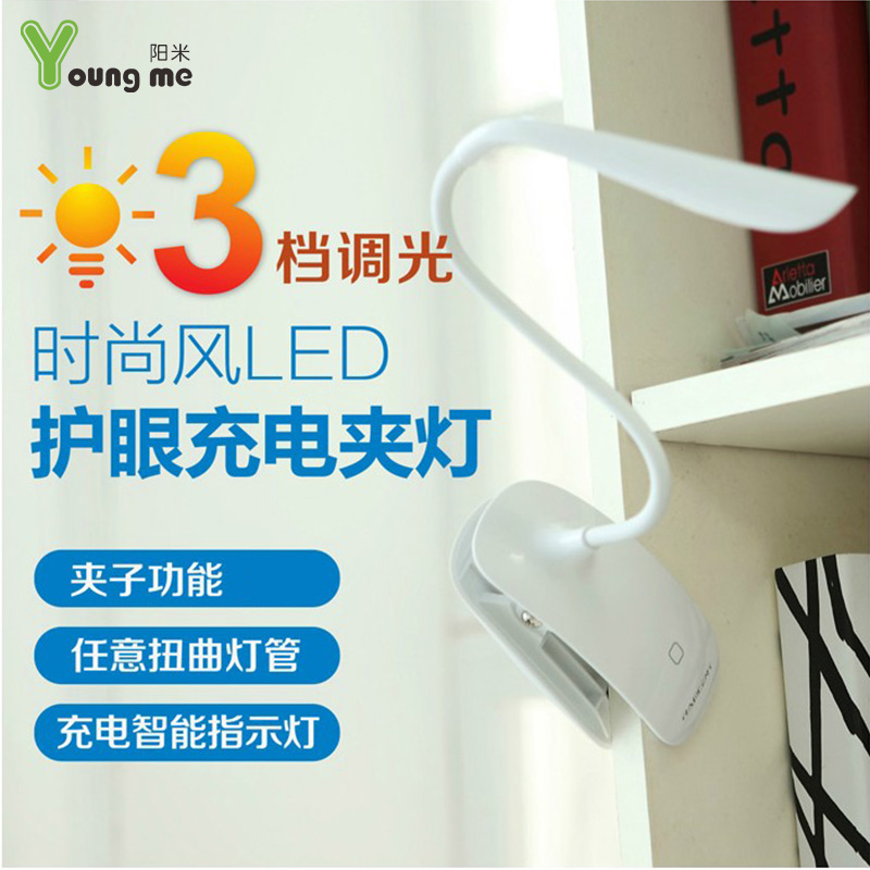 Rechargeable led energy saving small table lamp eye study student dormitory usb type clip lamp clip lamp kindle