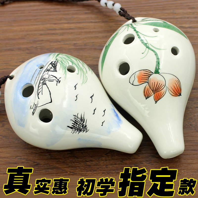 [Recommended beginner send materials] tin alto c ocarina 6 hole ac tune beginner preferred to send materials