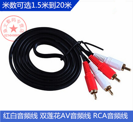 Red and white audio cable rca audio cable red and white av cable rca audio cable 1.5 m 3 m 5 m 10 M 20 m