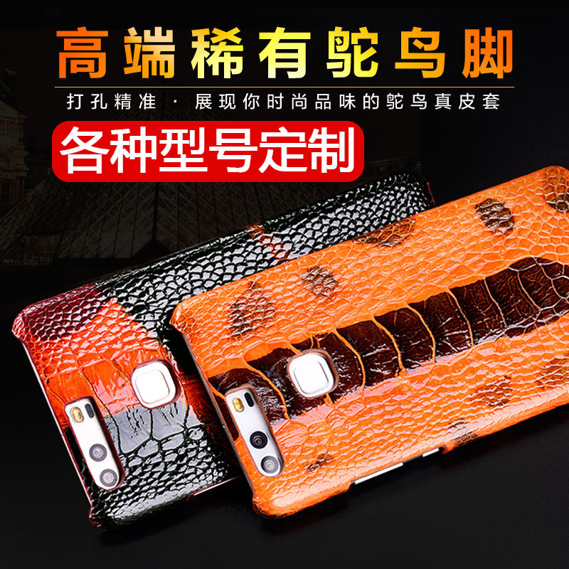 Red hot chili peppers JD-T 20160122T postoperculum peppers phone shell leather protective sleeve holster popular brands male and female models