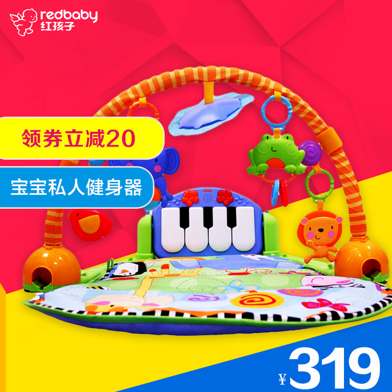 China Kids Fitness Gyms China Kids Fitness Gyms Shopping Guide At