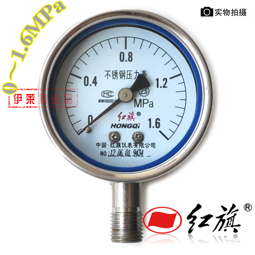 Red meter stainless steel pressure gauge y-60bf 0-1.6mpa temperature gauges 6Mpa to be customized