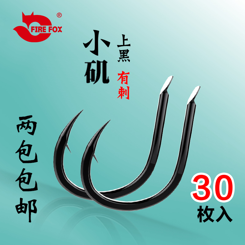 Red statcounter koiso bulk imported from japan barbed fishing hook fishing hooks fishing tackle fishing hook fishing hooks fishing tackle