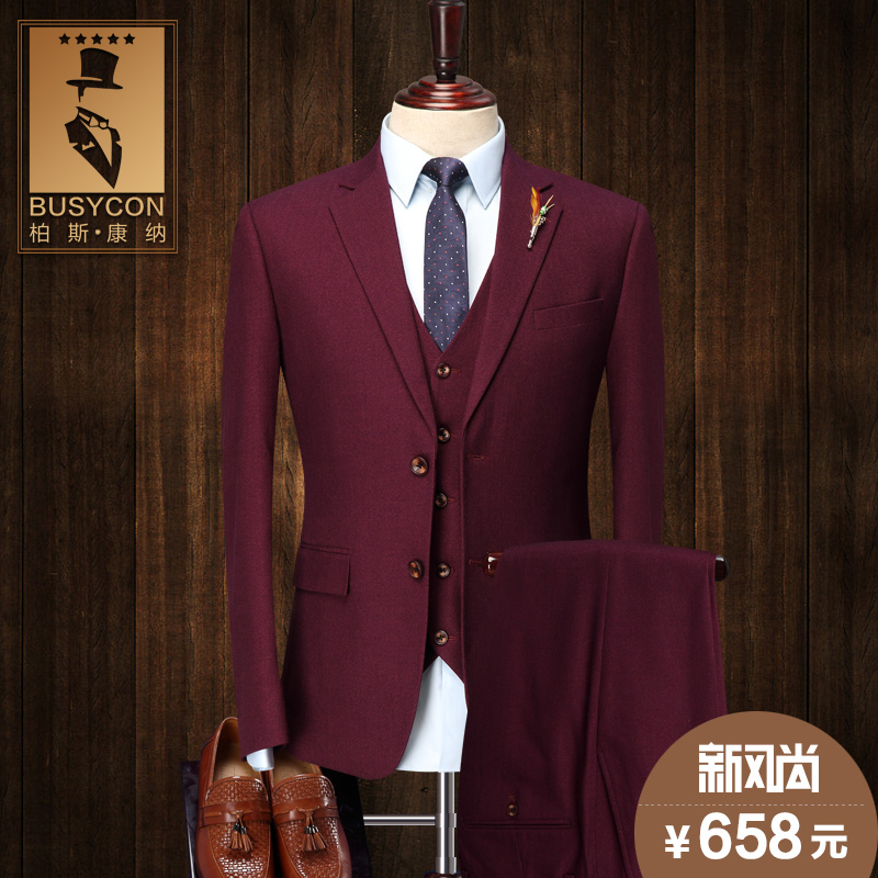 China Red Wedding Suits, China Red Wedding Suits Shopping Guide at ...