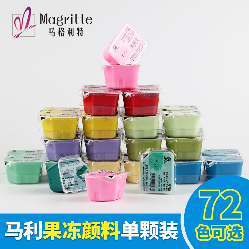Refill single jelly jelly gouache paint pigment marley 72 color yan material senior gray jelly 30 ml