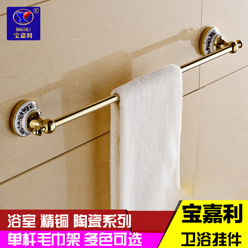 Refined copper rose gold plated bathroom single towel bar towel rack towel rack continental wei bath bathroom shelving metal pendant