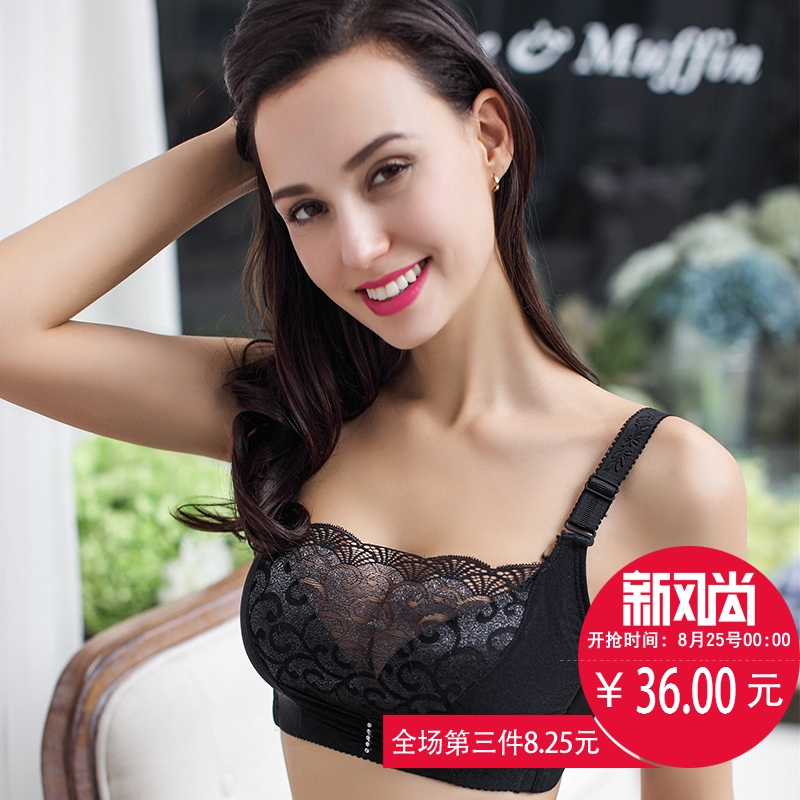 Regards lei new anti emptied bra bra no rims thin mold cup gather sexy lace underwear woman