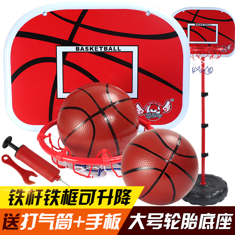 Reinforcement hardcore basketball shooting frame children can lift indoor and outdoor sports treasure treasure tuba basketball toy