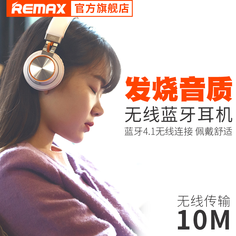 Remax/core volume 195HB 4.1 wireless stereo music headset bluetooth headset bass universal