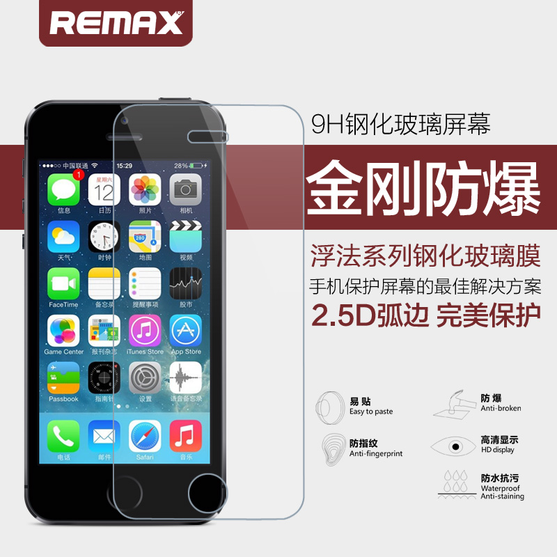 Remax iphone5s toughened glass film film iphone sc-7383 sc-7383 protective film proof glass membrane cell phone films