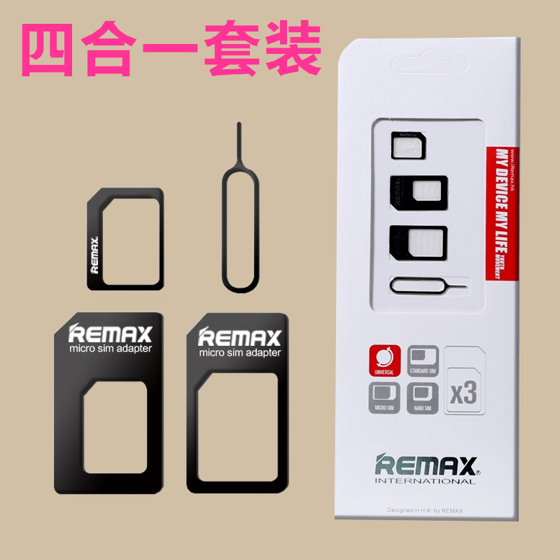 Remax iphone6s 5S plus to restore a small card transfer kcal nano sim card sets millet phone card pin